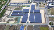 恩地川治水緑太陽光発電所