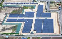 恩智川治水緑地太陽光発電所